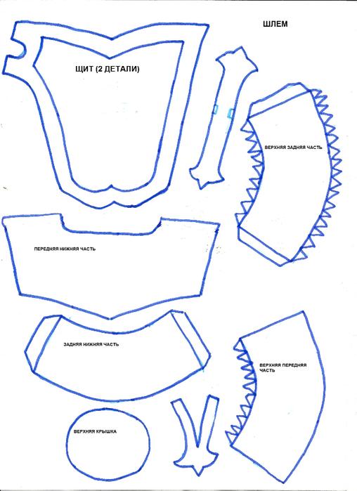 Как сделать шлем богатыря своими руками пошаговая инструкция 52