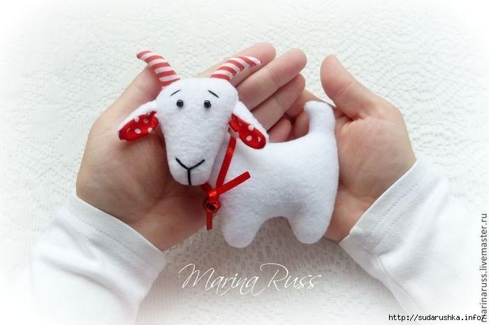Коза из ткани к новому году