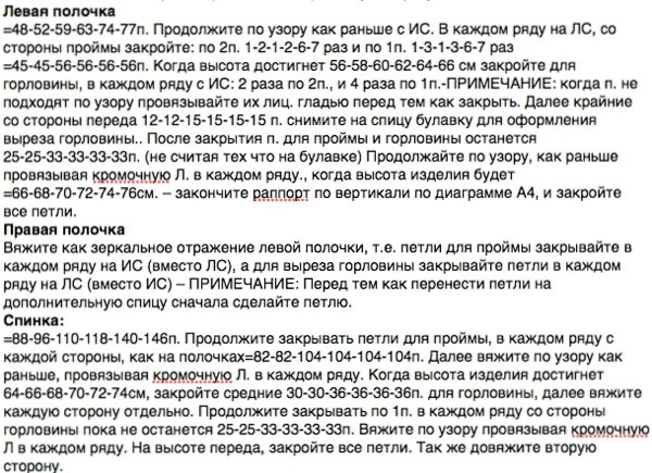 1408799938_opis3 (600x435, 293Kb)