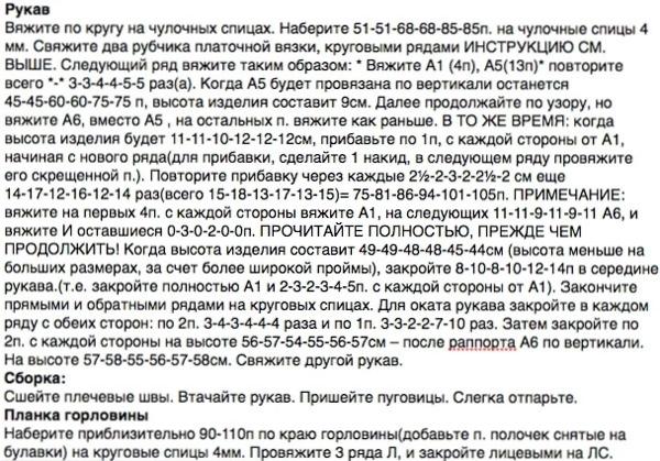 1408799966_opis4 (600x419, 304Kb)