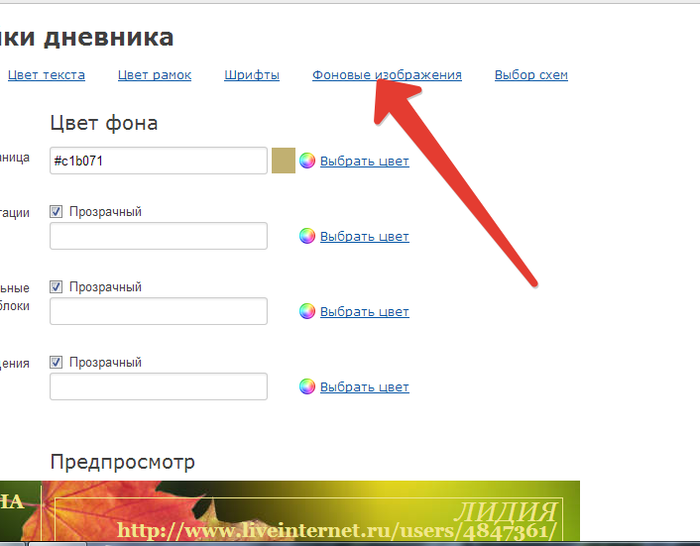 4847361_20140827_162010_Dnevniki_LiveInternet__Nastroiki_Opera (700x546, 115Kb)