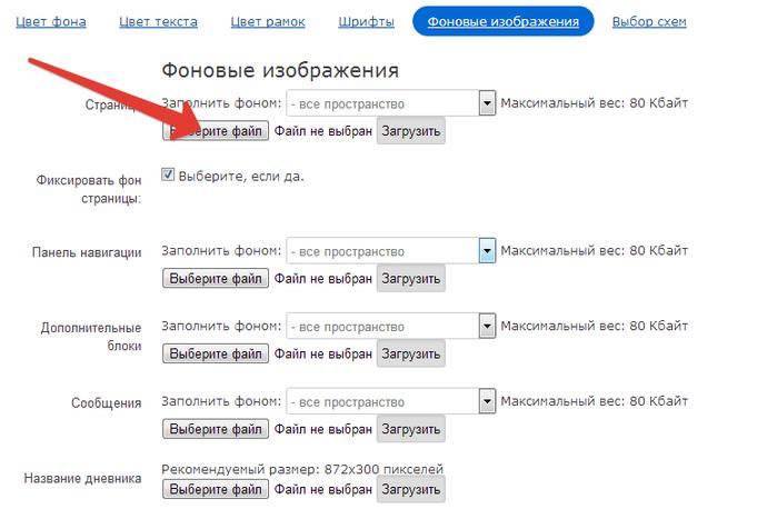 4847361_20140827_162201_Dnevniki_LiveInternet__Nastroiki_Opera (700x476, 125Kb)