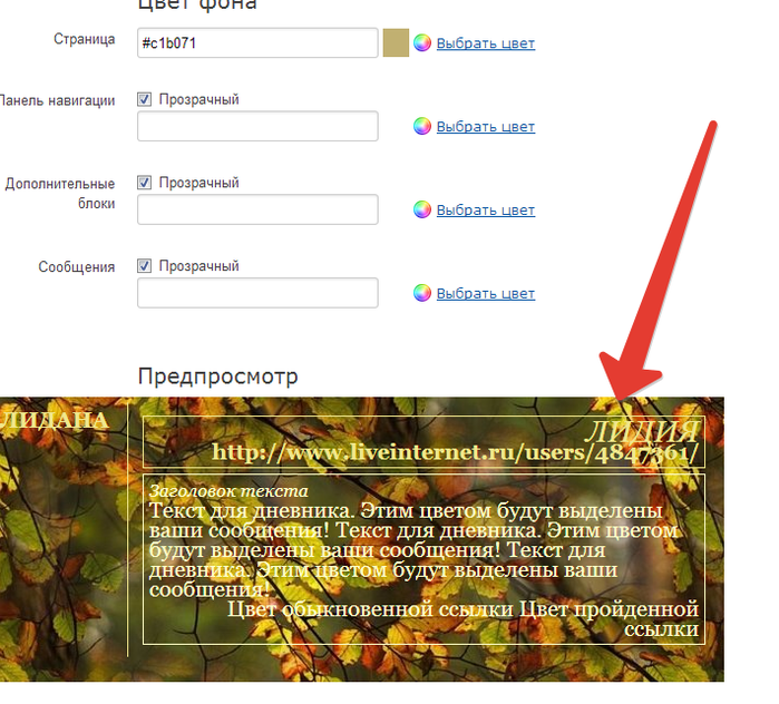 4847361_20140827_162533_Dnevniki_LiveInternet__Nastroiki_Opera_1_ (700x632, 399Kb)