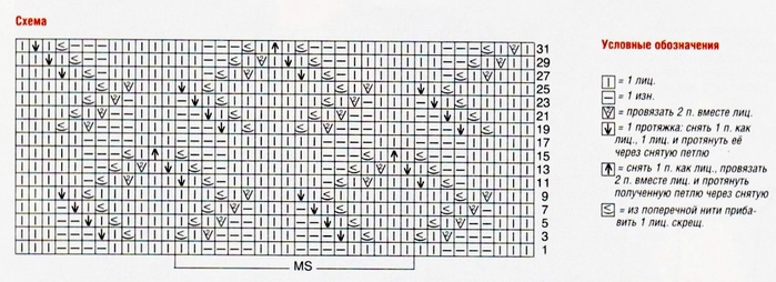 m_033-2 (700x254, 152Kb)