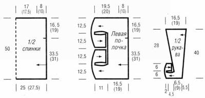 m_046-1 (400x192, 54Kb)