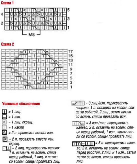 m_103-1(2) (548x652, 191Kb)
