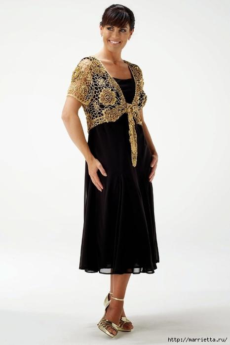 Золотой жакет-накидка для вечернего платья. Вязание крючком (3) (466x700, 114Kb)