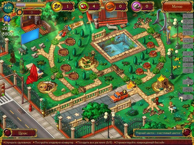 gardens-inc-2-the-road-to-fame-collectors-edition-screenshot3 (640x480, 508Kb)