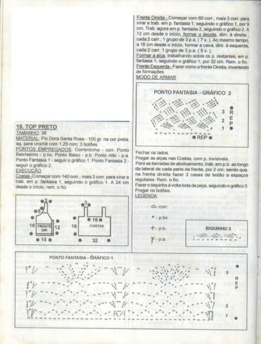 ok 5 a (532x700, 414Kb)