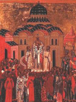 Feast_of_the_Cross_Nouharad_Last_XV_c (250x336, 15Kb)