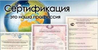 sertif (308x159, 20Kb)