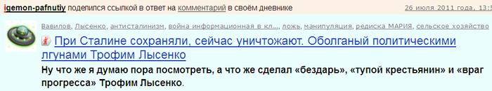 1409356928_vavilov (700x130, 76Kb)