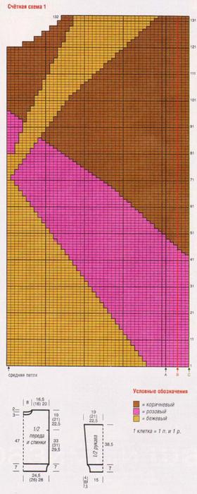m_024-1 (280x700, 266Kb)