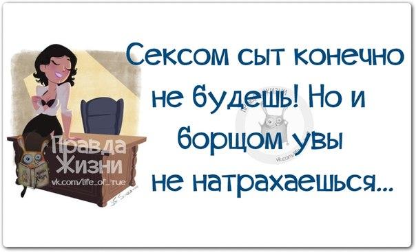 1411583810_frazki-8 (604x367, 147Kb)