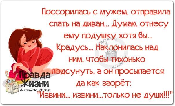 1411583823_frazki-9 (604x367, 243Kb)