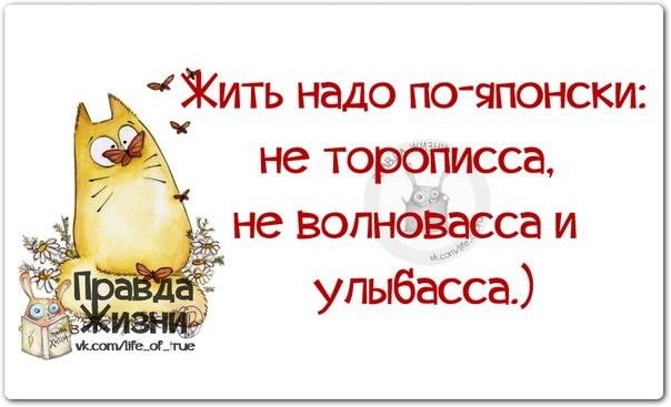 1411583852_frazki-12 (604x367, 161Kb)