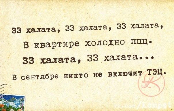 1411583856_frazki-18 (604x384, 236Kb)
