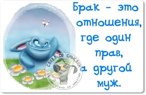 1411583864_frazki-6 (604x393, 182Kb)