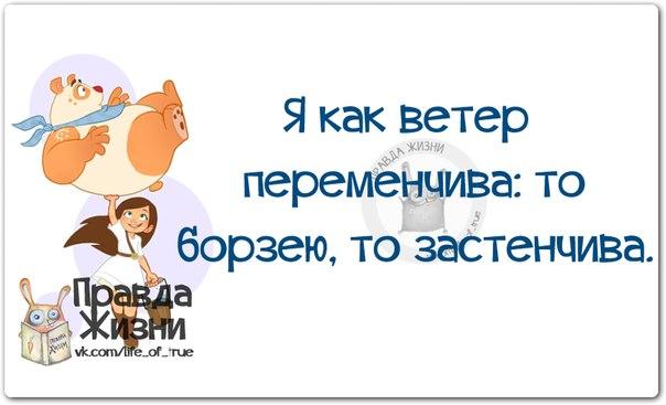 1411583887_frazki-11 (604x367, 132Kb)