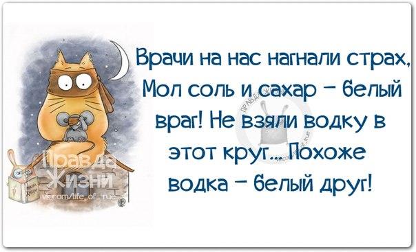 1411583900_frazki-22 (604x367, 171Kb)