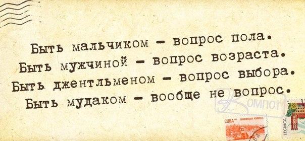 1411583918_frazki-15 (604x280, 179Kb)