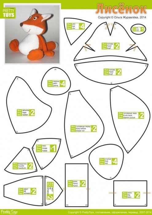 lisenok (495x700, 98Kb)