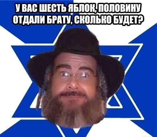 тот момент порно израиль кошерно-ло1