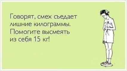 2285672916 (425x237, 50Kb)