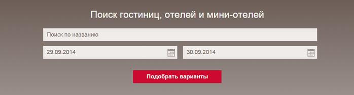 3509984_Oteli_spb (700x189, 50Kb)