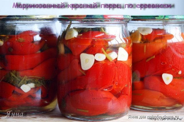 красные помидоры зиму рецепты с фото