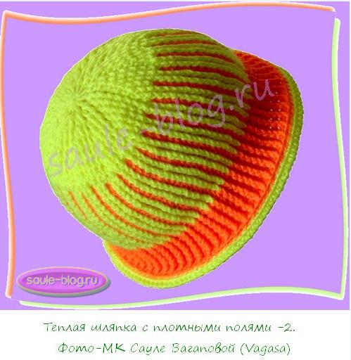 шляпка фото-МК/5156954_teplajashljapkakrjuchkom (499x512, 91Kb)