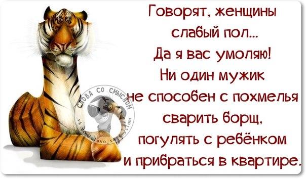 http://img1.liveinternet.ru/images/attach/c/11/116/853/116853357_27.jpg