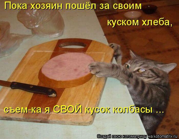 1411932451_31 (700x544, 296Kb)