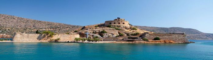 Crete-Spinalonga-Fortress (700x198, 24Kb)