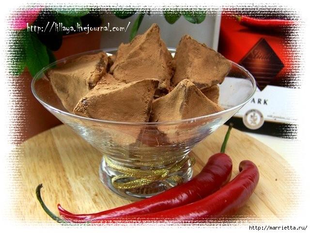 Трюфели из шоколада с перцем чили. Рецепт (3) (640x481, 211Kb)