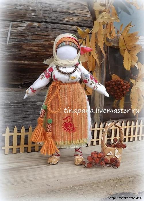 Как сшить народную традиционную куклу Рябинку (15) (501x700, 301Kb)
