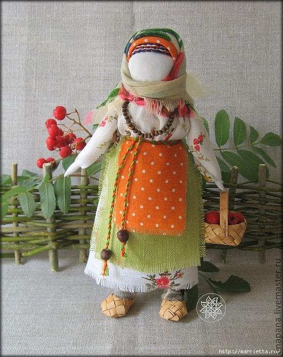 Как сшить народную традиционную куклу (11) (555x700, 346Kb)