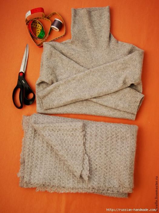 Модная переделка старого свитера (5) (525x700, 274Kb)