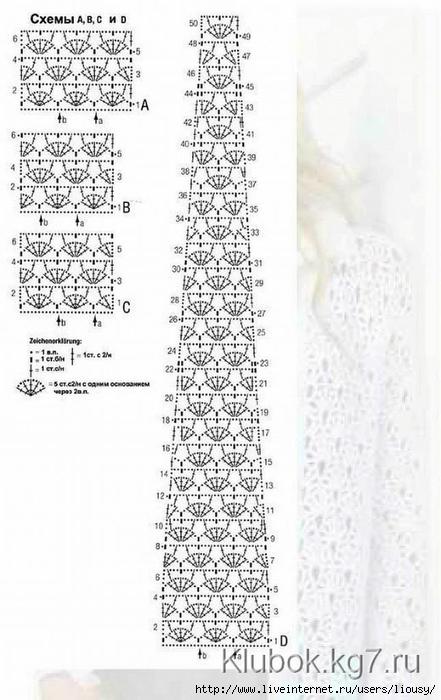 белое пальто5 (441x700, 196Kb)