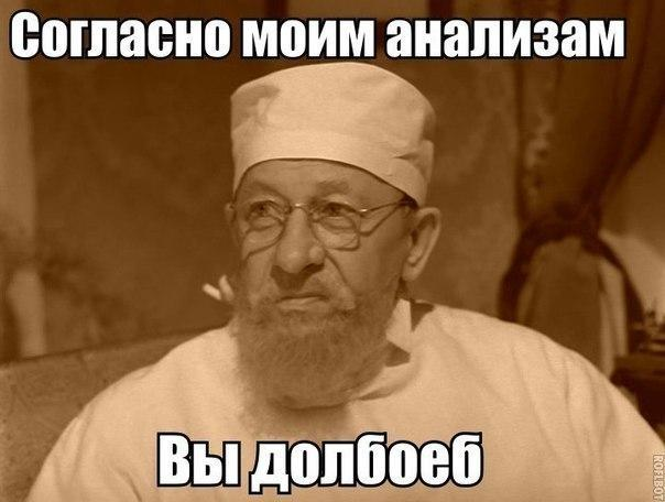 rusbody13464401146983 (604x456, 36Kb)
