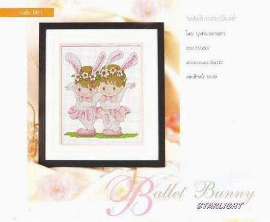 08-I Ballet Bunny (550x452, 106Kb)