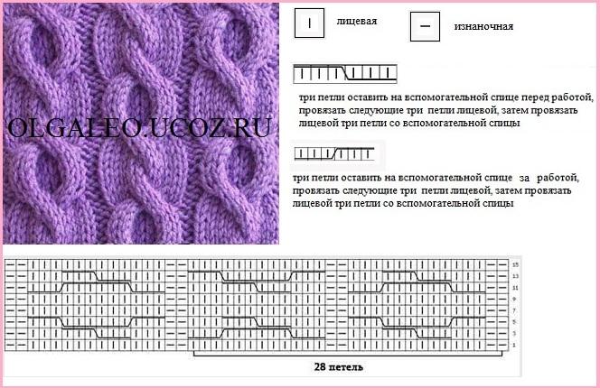 uzor_87 (664x430, 223Kb)