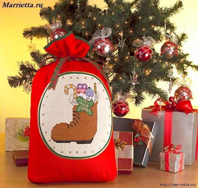Вышивка к Новому году. Мешочек для подарков (3) (657x623, 302Kb)