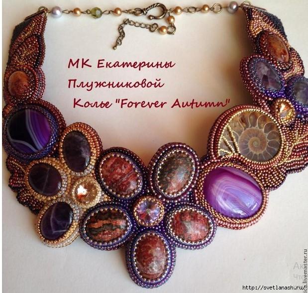Ожерелье из бисера мастер класс