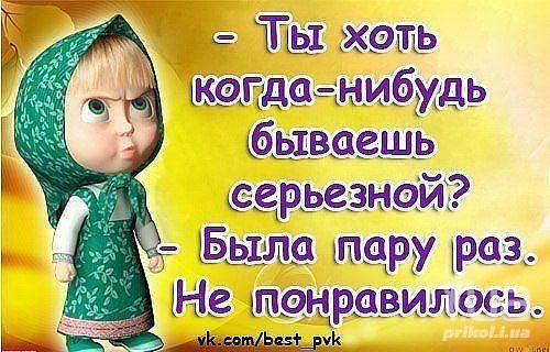 4650338_102460570_large_1 (500x320, 136Kb)