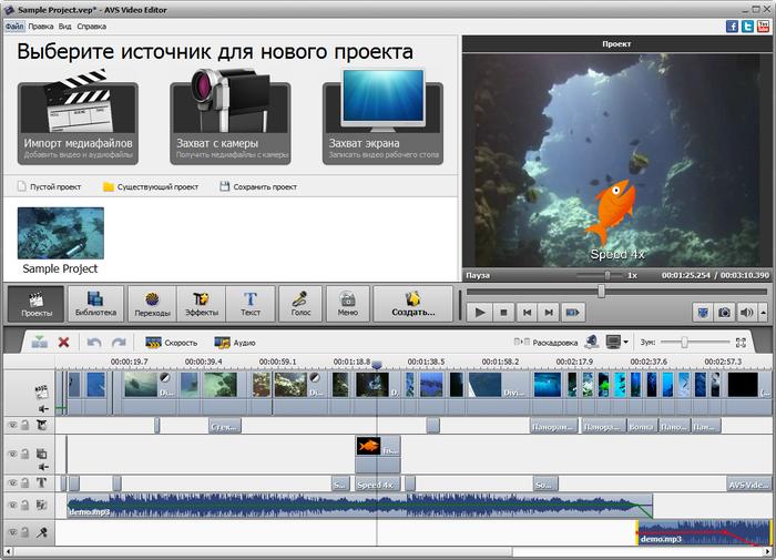 VideoEditor (700x505, 269Kb)