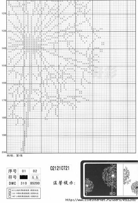 2 (479x700, 240Kb)