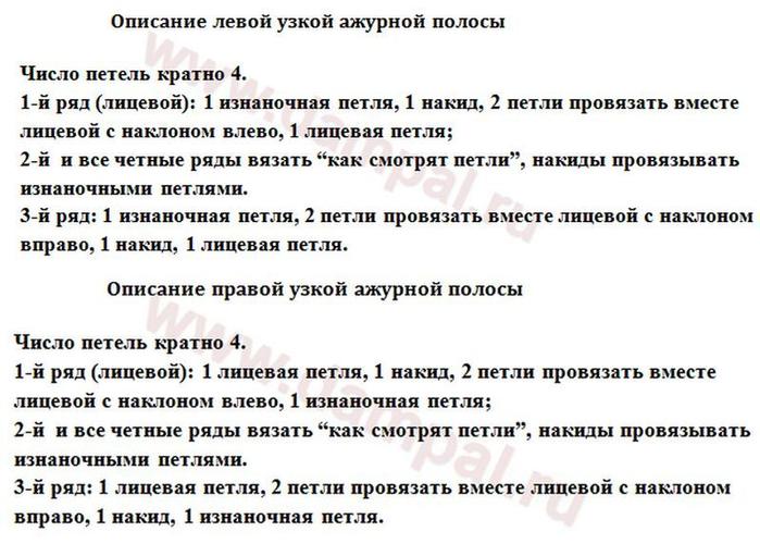 РЎРЅРёРјРѕРє1 (700x500, 307Kb)