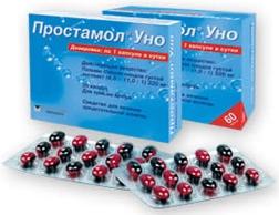 Prostamol (252x194, 42Kb)