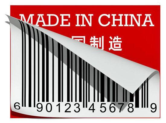 Китайские товары: недорого и выгодно.